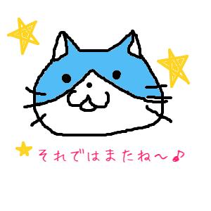 Cocolog_oekaki_2017_06_22_16_23